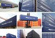 Доставка грузов контейнером из Qingdao (Ктай) в Ашхабад